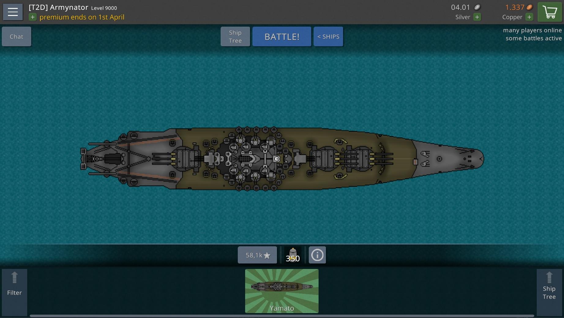 shiphangar.jpg